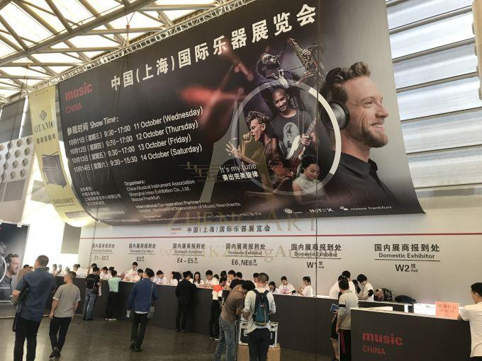 上海樂器展2017 ( 香港箏炫新品展覽 )