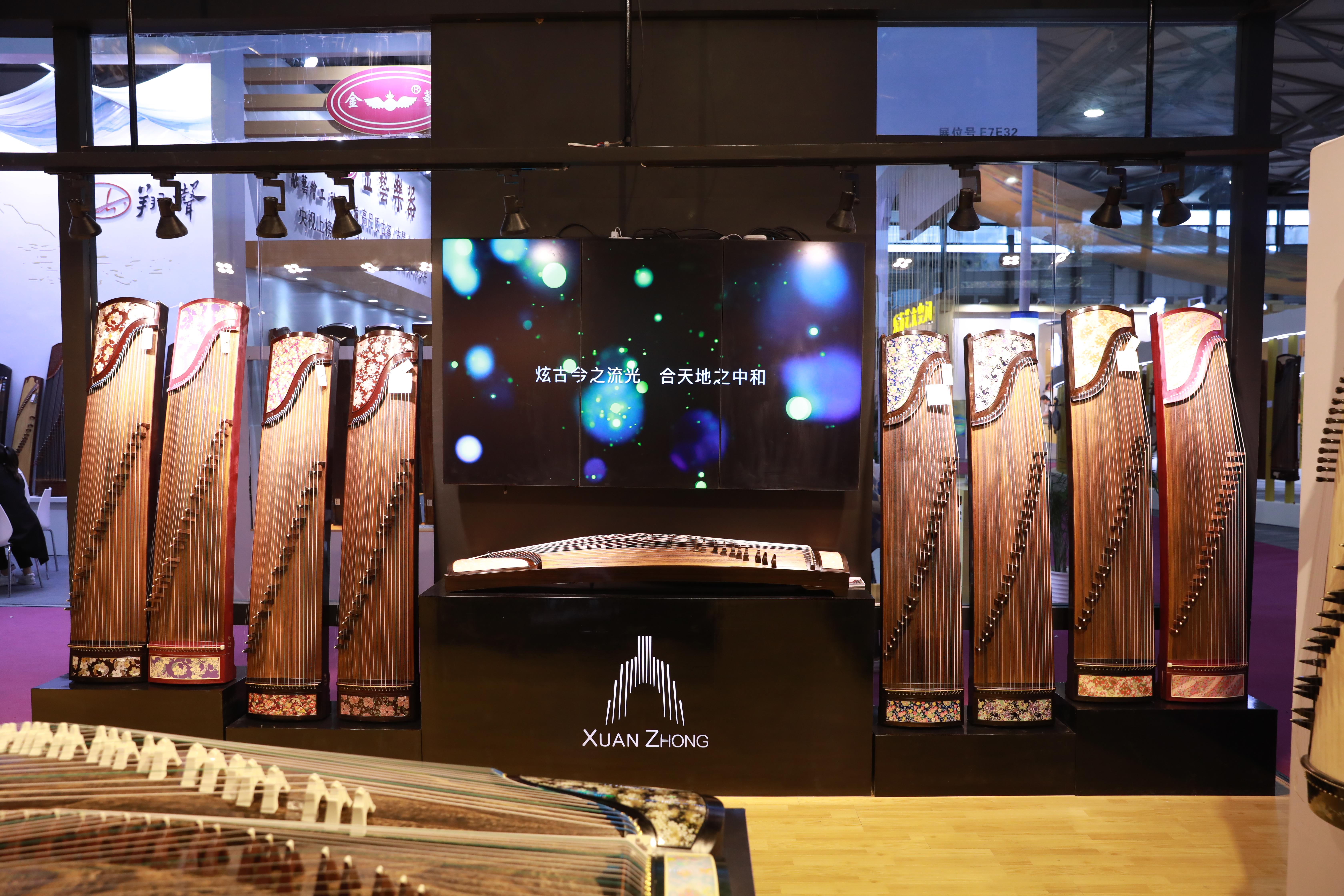 上海樂器展2018
